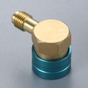 Image 1 - R1234YF à R134A adaptateur de tuyau bas côté R1234yf attache rapide 14 mm femelle 1/4 pouce SAE mâle