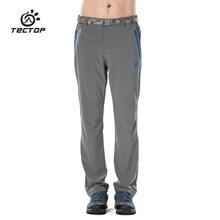 TECTOP PS6179 Primavera y el Verano Al Aire Libre Pantalones de Secado rápido Shorts Deportivos, sólido Elástico de Poliéster Pantalones de Los Hombres