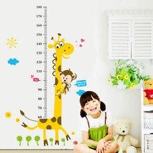 3D monkey giraffe height measure wall stickers removable kids room cartoon decals cute nursery stikers wallpaper decor