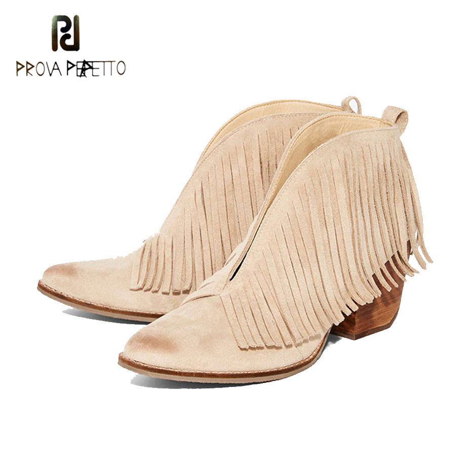 Здесь продается  Prova Perfetto Lady Ankle Boots Cow Suede Sexy Strange Wedge Heel Tassel Ankle Bota Fringe Pointed Toe Chunky Heel Bootie  Обувь