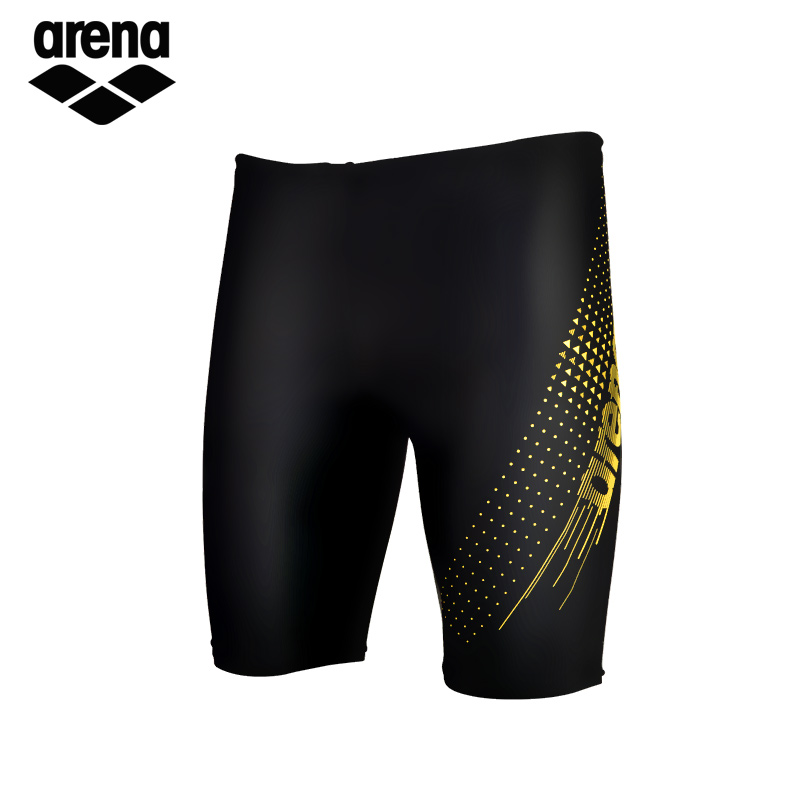 Mens Breathable and Comfortable Sports Suit Swimming Sportswear