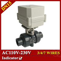 1 2 AC110 230V Plastic Electric Ball Valve 7 Control Wires CR704 Motorized Ball Valve DN15