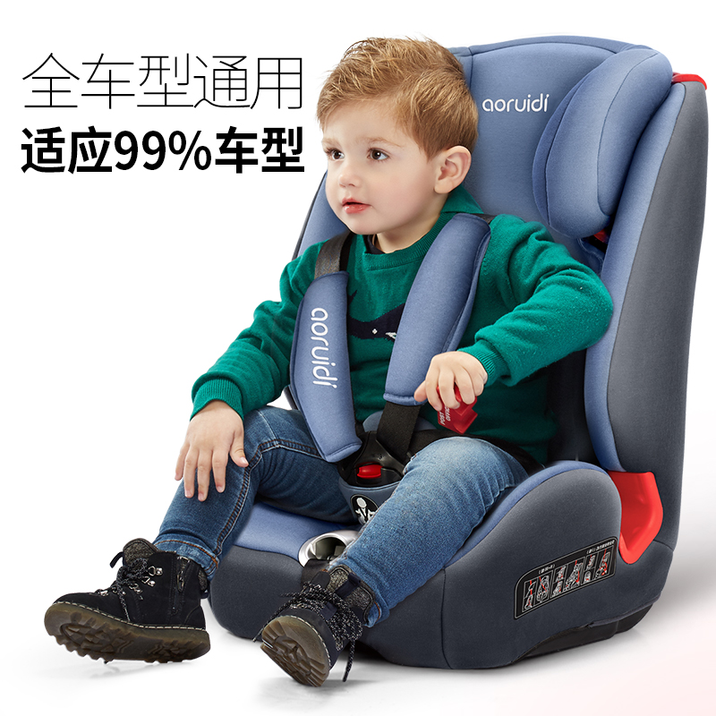 Baby car child safety seat car with ISOFIX interface 9 months-12 years old chair child car seat car seat for kids