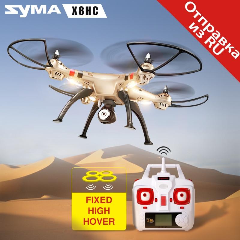 Drone RC SYMA X8HC avec caméra HD Drone quadrirotor rc hélicoptère Drone avion roulant vol stationnaire sans tête Mode jouets pour cadeau garçons