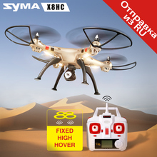 SYMA X8HC Drone Headless Mode 2.4G 6-Axis RC Quadcopter Helicopter Aircraft Drones with HD Camera Rolling Hover Function