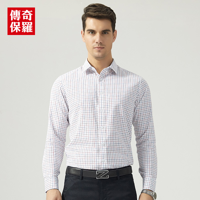 Online Get Cheap Plaid Shirts for Guys -Aliexpress.com | Alibaba Group