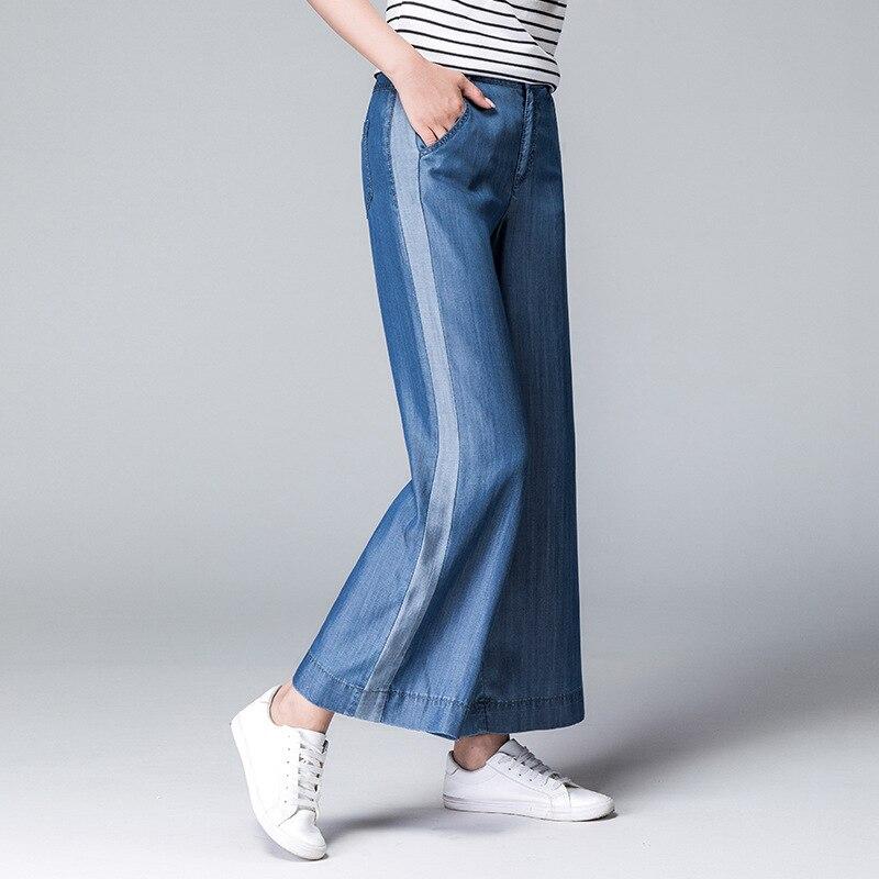 Denim Pantalon Mujer Alta Azul Mujeres Vaqueros Tobillo Casual Cintura Moda Pierna Pantalones De Cremallera Patchwork Las Blue Longitud Ancho 6YTFwx1