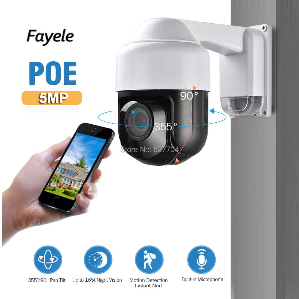 Security POE 5MP H.265 PTZ Camera Surveillance 5.0MP 5 Megapixels IP Camera Pan Tilt ONVIF IR 60M 2.8-12MM 5X ZOOM P2P Audio image