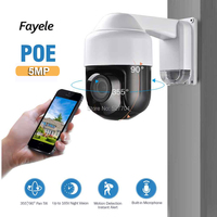 Security POE 5MP H.265 PTZ Camera Surveillance 5.0MP 5 Megapixels IP Camera Pan Tilt ONVIF IR 60M 2.8 12MM 5X ZOOM P2P Audio