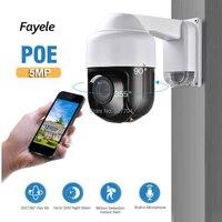Security POE 5MP H.265 PTZ Camera Surveillance 5.0MP 5 Megapixels IP Camera Pan Tilt ONVIF IR 60M 2.8 12MM 5X ZOOM P2P Audio