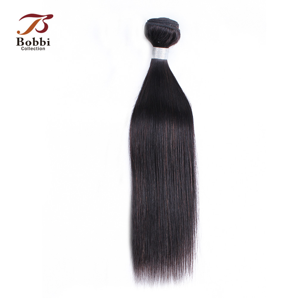 1 Bundle Brazilian Straight Human Hair Weft 10-26 inch Natural Color Hair Extension Remy Hair Weave Bundles Bobbi Collection