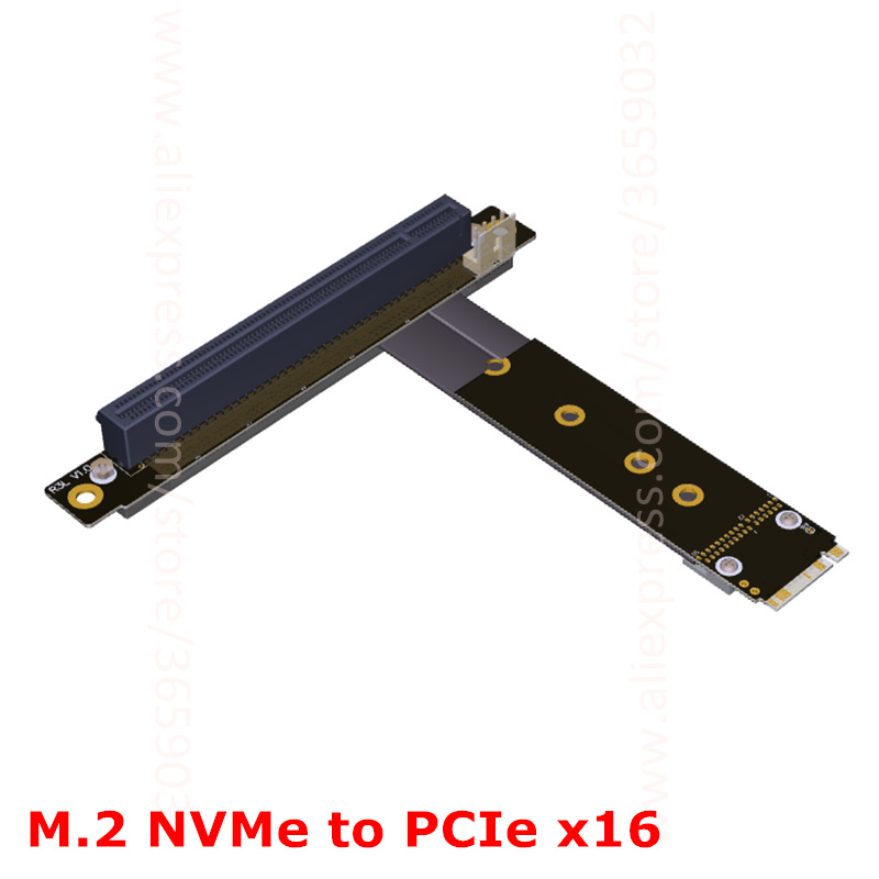 32G/bps PCI-e 16x To...