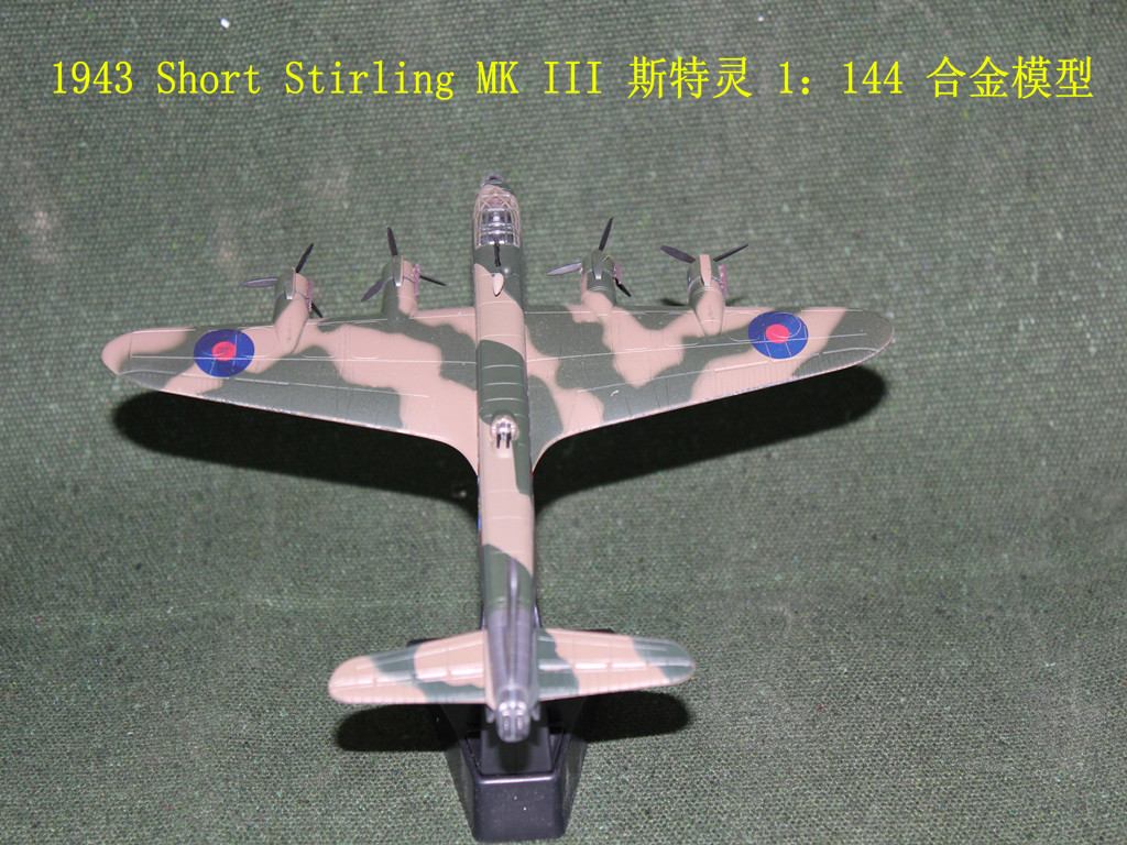 AMER 1/144 Scale Military Model Toys UK 1943 Short Stirling MK III Bomber Diecast Metal Plane Model Toy For Collection/Gift