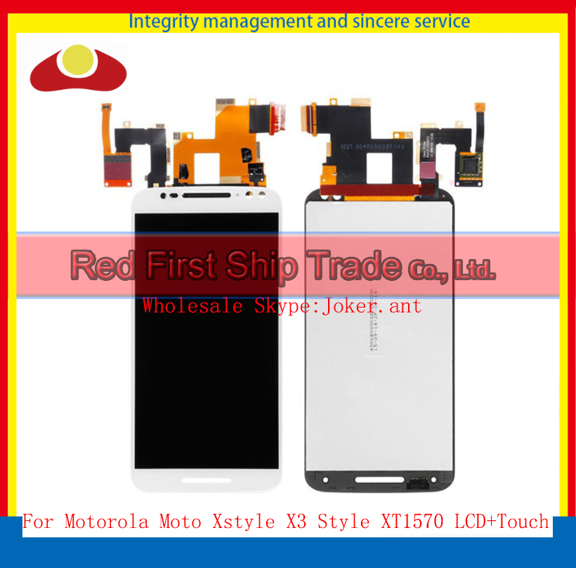 20Pcs/lot DHL EMS For Motorola Moto X style x3s X3 XT1570 Full Lcd Display Touch Screen Digitizer Sensor Assembly Complete+Frame 2016 sale rushed 10pcs free dhl ems for motorola moto xt1254 touch digitizer lcd display 100