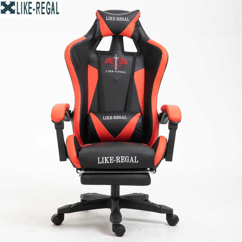 LIKE REGAL Новое прибытие гонки Синтетическая кожа игровые WCG  кресла Интернет кафе ВЦБ компьютерное кресло удобно лежать домашние  кресло Бесплатная доставка