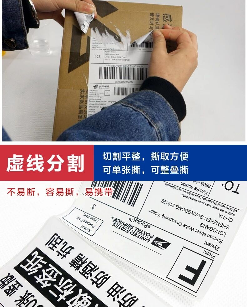 US $39 0 |Direct Thermal Labels 100MM x 200MM UPS FEDEX Address Shipping  Label Roll of 250 stickers-in Stationery Stickers from Office & School