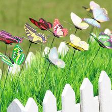 Новинка, 10 шт., цветное 3D двойное с бабочкой на палочках для дома, двора, лужайки, цветочный горшок, декоративные растения, садовый орнамент, поделки для газонов