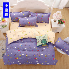 цена Cotton Duvet Cover Fabric Colourful Zoo Paradise Queen Size 200*230cm Comforter Single Cover Of Bedding Set Home Textiles онлайн в 2017 году