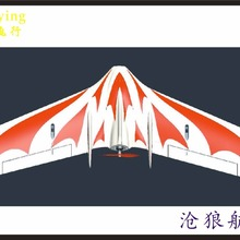 Горячая Распродажа- C1 Chaser 1200 мм размах крыльев EPO летающее крыло FPV Самолет RC самолет комплект или PNP Набор