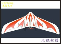 Hot Sell New C1 Chaser 1200mm Wingspan EPO Flying Wing FPV Aircraft RC Airplane KIT Set
