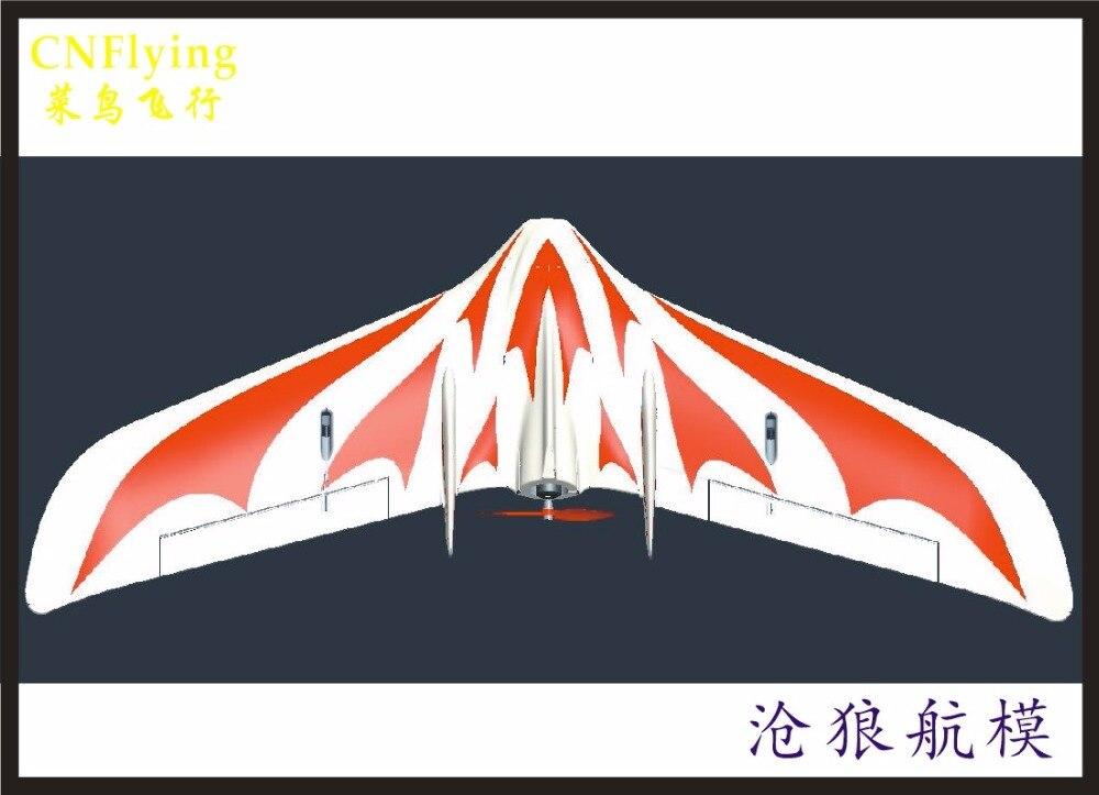 Vente chaude Nouveau C1 Chaser 1200mm Envergure L'OEB Aile Volante FPV Avion RC Avion KIT ou PNP ensemble