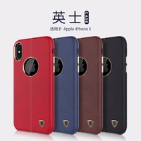 Nillkin Englon Cover For Apple Iphone X Case Luxury PU Leather Case Vintage Back Cover For