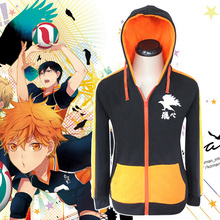 MicroPlush Haikyuu Karasuno High School Hinata Syouyou Jackets Hoodies