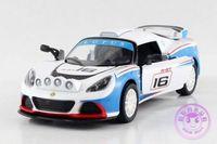 1 ピース 12.5 センチ kinsmart $time合金子供の おもちゃ車モデル蓮エキシージ バージョン s レーシングカー子供ギフト