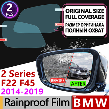 for BMW 2 Series F22 F45 Coupe Gran Active Tourer Full Cover Anti Fog Film Rearview Mirror Rainproof Accessories 218i 220i 228 image
