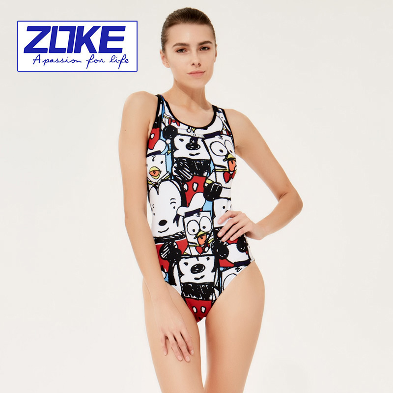 ZOKE womens swimsuit, Siamese clothing,Beach beach swimming pool hot spring swimsuit ...