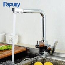 Fapully смеситель питьевой воды кухонный кран на бортике Chrome бортике 3 пути фильтр для воды коснитесь