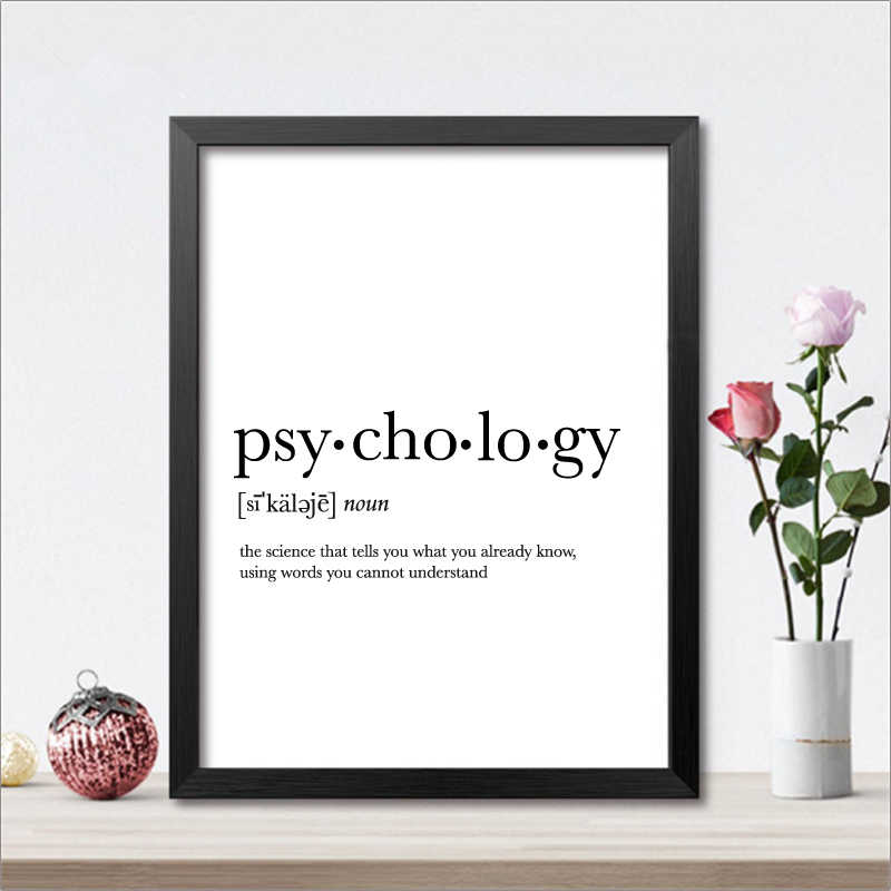 Psycholog Gifts Print Funny Definition Poster  Psychology