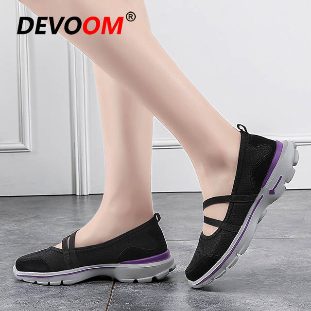 placeholder Fashion Doubled Instep Mary Jane Strap Flat Shoes Women  Equalizer Slip-on Sneakers Ladies Light f59b903bd244