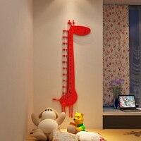 Cute Giraffe And Sunny Day Design Cartoon Height Measure Acrylic Wall Sticker DIY Kids Room Nursery