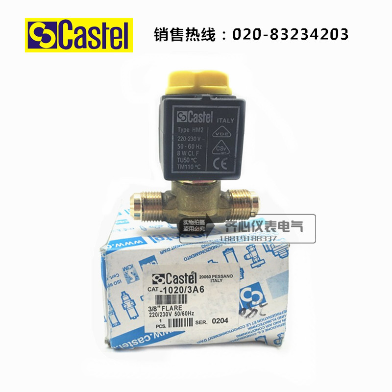 Italy 1020/3A6 refrigeration solenoid valve 1020/3 cold storage solenoid valve 220V new rotation solenoid valve kwe5k 31 g24ya50 for excavator sk200 6e