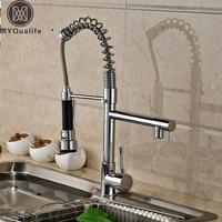 Spring Pull Down Kitchen Mixer Faucet Deck Mounted Dual Spout Kitchen Sink Crane Taps Chrome Finish