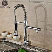 Spring Pull Down Kitchen Mixer Faucet Deck Mounted Dual Spout Kitchen Sink Crane Taps Chrome Finish