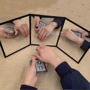 Image 5 - 3 Way Mirror By Sean Yang Practicing Mirror For Card Magic Gimmick Illusions Magic Tricks Accessories Stage Professional Magic