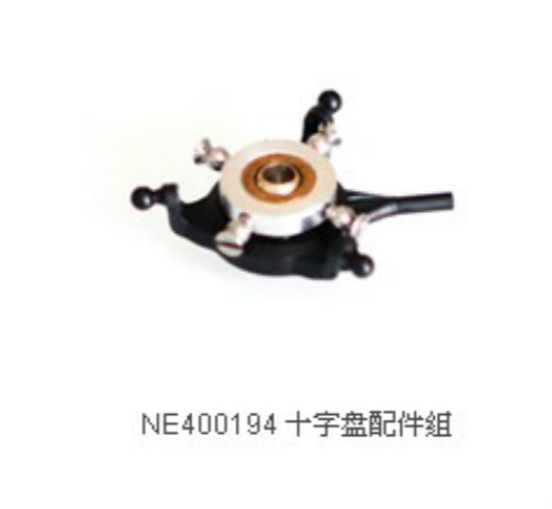 Nine Eagles SoloPro 319A Swashplate NE400194 NE 319A Spare Parts Free Track Shipping