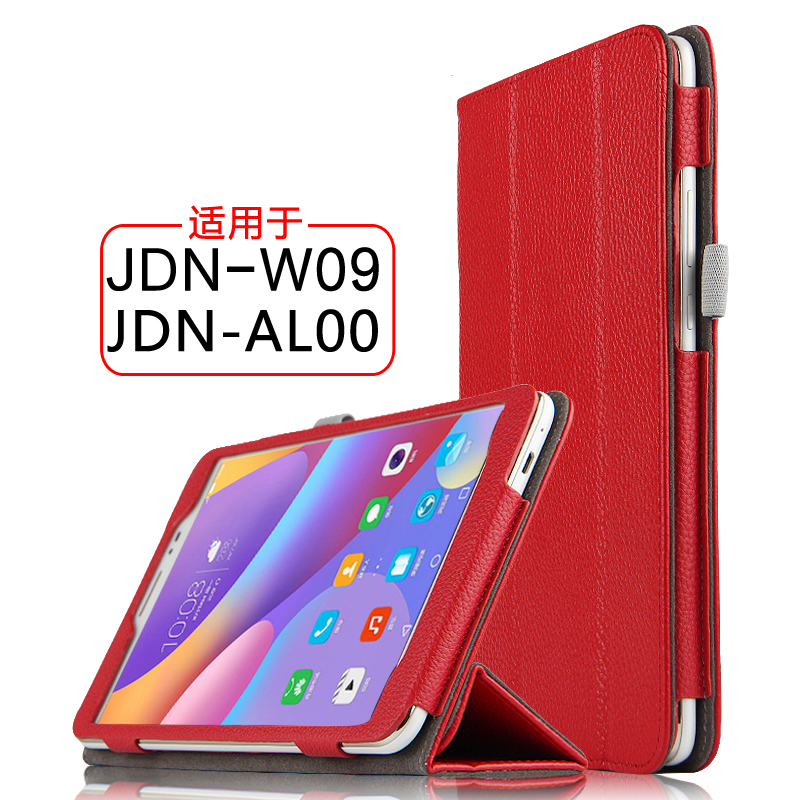 High Quality Genuine Real Leather Folio Stand Protective Cover Sleeve Shell For Huawei Honor Tablet 2 JDN-AL00 JDN-W09 8.0 inch ultra slim fashion silicone case for huawei honor tablet 2 cover jdn al00 jdn w09 mediapad t2 8 pro protective cover stylus