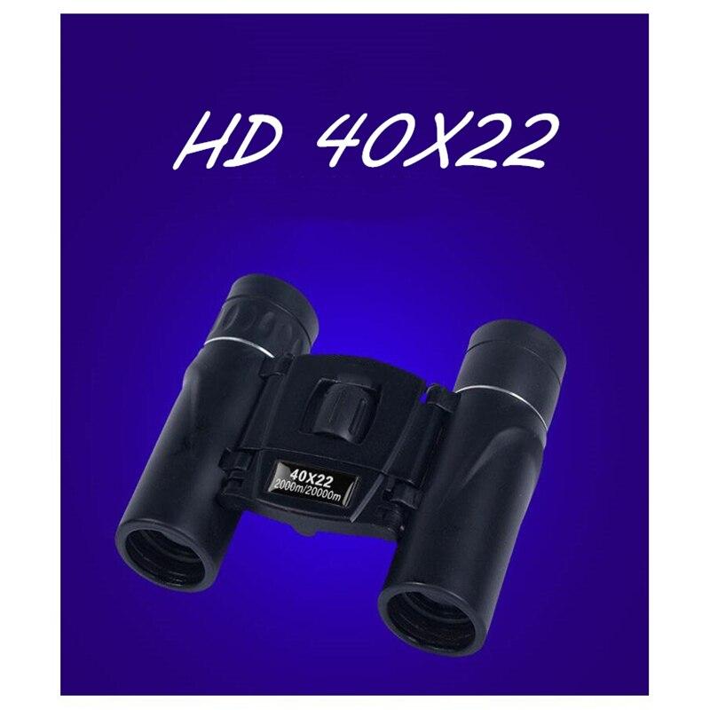 shuangtong-HB-40X22-11