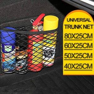 Image 2 - Car Trunk Mesh Organizer Storage Net Outdoor 2019 for lada granta kalina vesta priora largus 2110 niva 2107 2106 2109 vaz samara