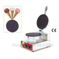 Precio Máquina de cono de barquillo de helado de una sola cabeza, máquina de helado de acero inoxidable