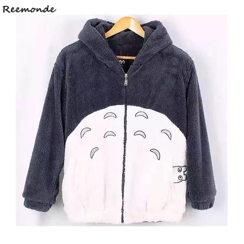 Tonari No Totoro Cosplay costumes Totoro Winter Hoodie Tops Sweatshirt Coral Fleece Overcoat With Ears Harajuku For Women Girls