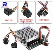 Contrôleur de vitesse de moteur cc 10V-55V, 40a, PWM, contrôleur de vitesse de moteur cc brossé CW CCW, interrupteur réversible avec affichage numérique LED