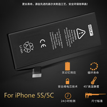 Оригинальный ГОЛЬФ Литий-Ионные Полимерные Аккумуляторы Для Apple iPhone 5S Батареи/5C Стандартной Емкости 1560 мАч Со Станками
