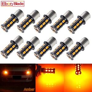 Image 1 - 10 Uds BAU15S luces LED de auto bombillas 5630 18SMD ámbar, anaranjado PY21W RY10W Coche Voiture Lampada bombilla de luz intermitente lámpara 12V
