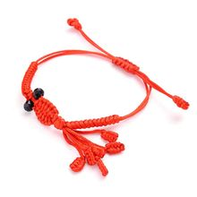 Handmade Lucky Kabbalah Red String Weaven Rope Goldfish Bracelets Amulet Jewelry
