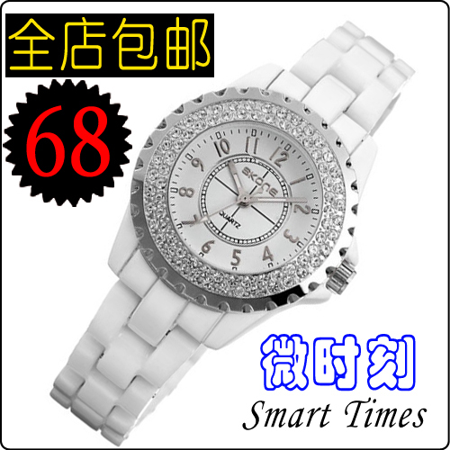 Diamond ceramic watch white female fashion trend of the female form the whole network