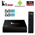 Original Android5.1 KII Pro DVB S2 DVB T2 + S2 TV Box BT4.0 S905 Amlogic de Cuatro núcleos 2 GB/16 GB 2.4G/5G Wifi Reproductor Multimedia Inteligente KIIPRO